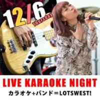 LIVE KARAOKE NIGHT in LOTS WEST